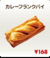 P_pie08