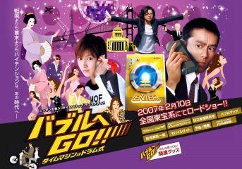 Movie070210_2