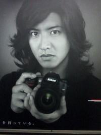 Nikon_kimutaku_front