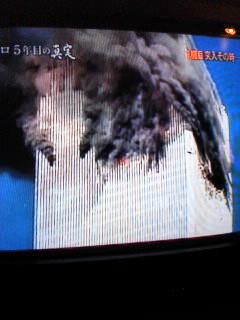 9.11の記憶