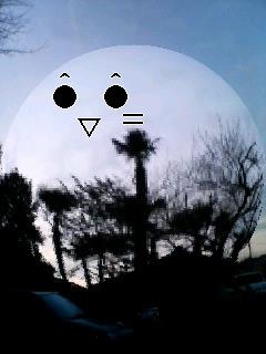 お月さまの機嫌は…