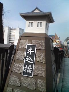 神楽坂で古奈屋のカレー♪