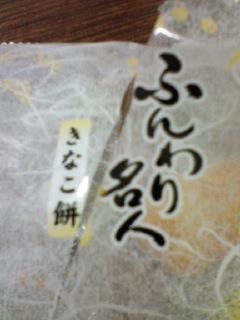 マイ(^-^)♪ヒット菓子