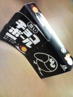 美味いな〜黒♪