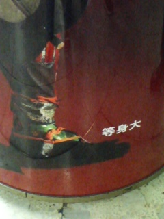 渋谷の街に織田武将