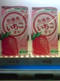 イチゴ牛乳