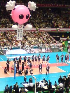 おめでとう全日本男子