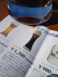 赤レンガでビール