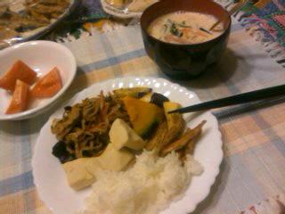 夕飯で〜す