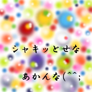 Cocolog_oekaki_2010_03_22_17_09