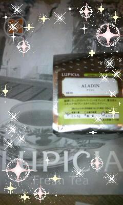 アラジン…というお茶