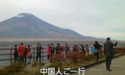 山中湖にて