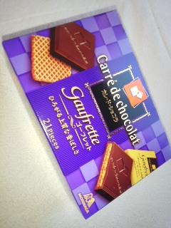 最近、ハマったチョコ