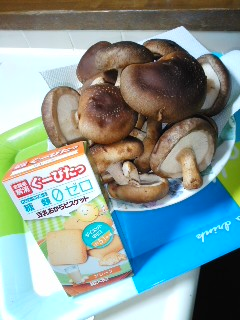 美味しい☆椎茸!